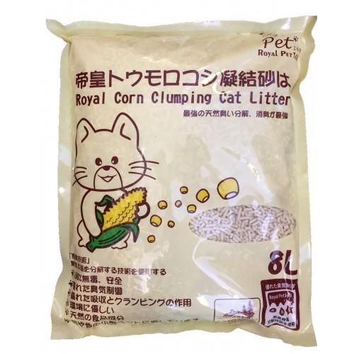 ROYAL PET 148 帝皇粟米凝結貓砂 8L