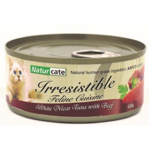 NATURCATE 白肉吞拿魚,牛肉 濕貓糧