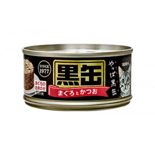 AIXIA 黑缶 吞拿魚拼鰹魚(紅色)貓罐頭