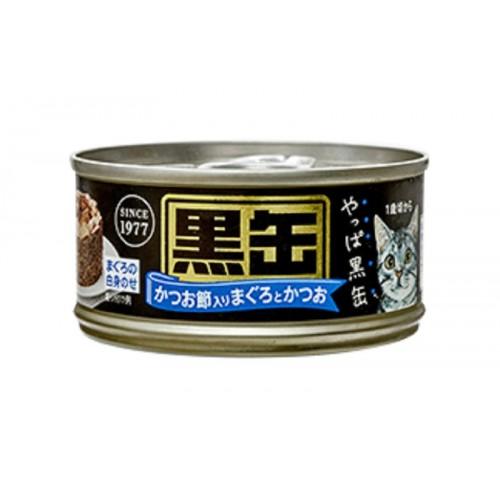 AIXIA 黑缶 吞拿魚拼鰹魚及柴魚 (藍色)貓罐頭