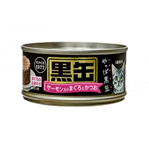 Aixia 黑缶 吞拿魚拼鰹魚及三文魚 (桃紅色)
