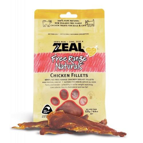 ZEAL 紐西蘭走地雞肉片 Chicken Fillets