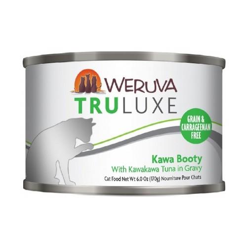 WERUVA 尊貴系列 卡瓦卡瓦吞拿魚 (綠色)貓罐頭