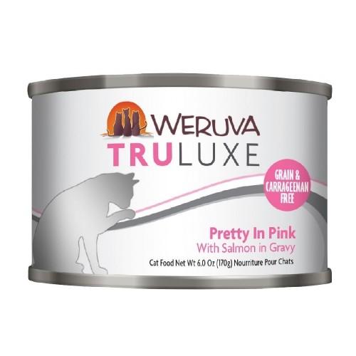 WERUVA 尊貴系列 三文魚 (粉紅色)貓罐頭