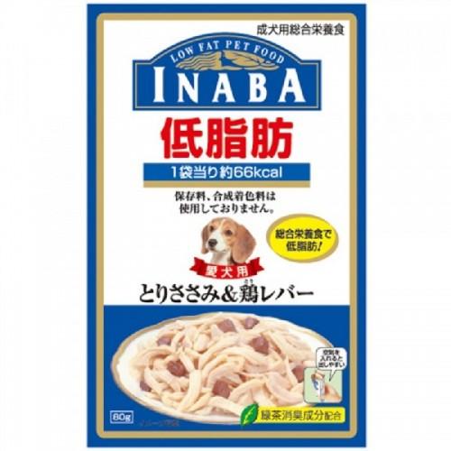 INABA 低脂肪軟包 雞小胸肉+雞肝濕狗糧