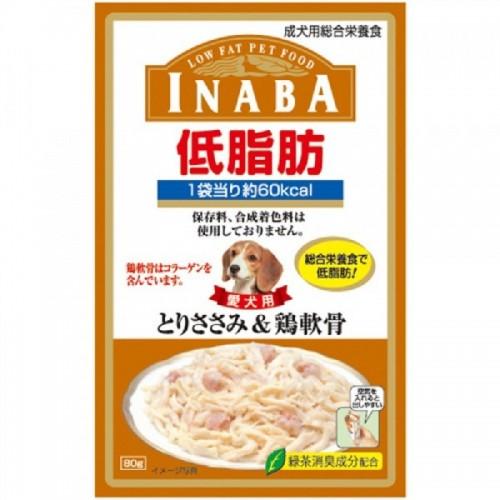 INABA 低脂肪軟包 雞肉+雞軟骨濕狗糧