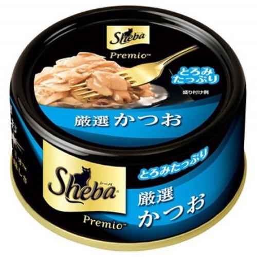 SHEBA 日式黑罐 嚴選鰹魚塊貓罐頭