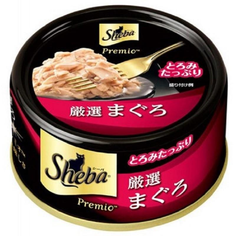SHEBA 日式黑罐 嚴選吞拿魚塊貓罐頭