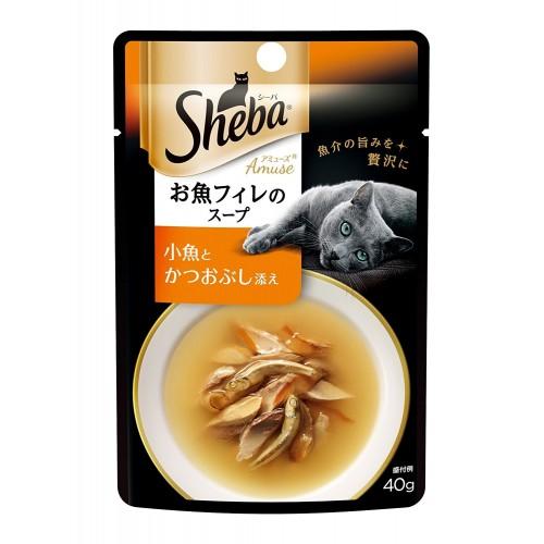 SHEBA 精華湯品系列 吞拿銀魚鰹魚精華上湯濕貓糧