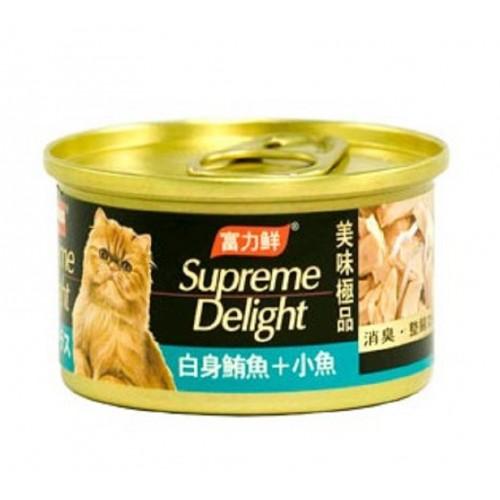 FRISIAN 富力鮮 白身鮪魚+小魚貓罐頭