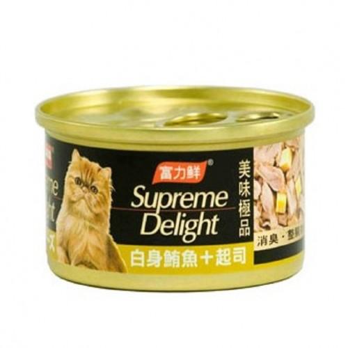 FRISIAN 富力鮮 白身鮪魚+起司貓罐頭