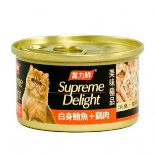 FRISIAN 富力鮮 白身鮪魚+雞肉貓罐頭