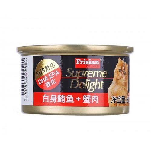 FRISIAN 富力鮮 白身鮪魚+蟹肉貓罐頭
