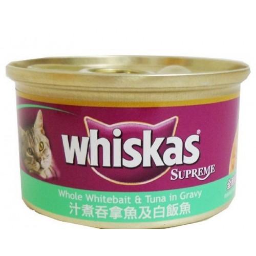 WHISKAS 偉嘉 汁煮吞拿魚及白飯魚貓罐頭