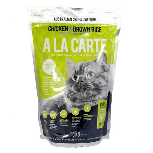 A LA CARTE 雞肉糙米配方乾全貓糧