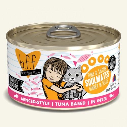 B.F.F. 吞拿魚+三文魚(橙色)貓罐頭