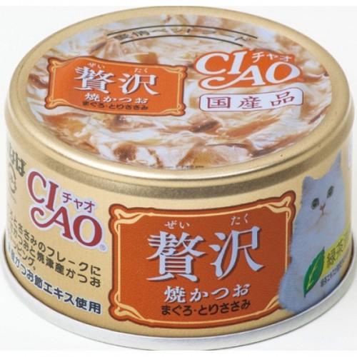 CIAO 奢華 燒鰹魚+吞拿魚+雞肉貓罐頭