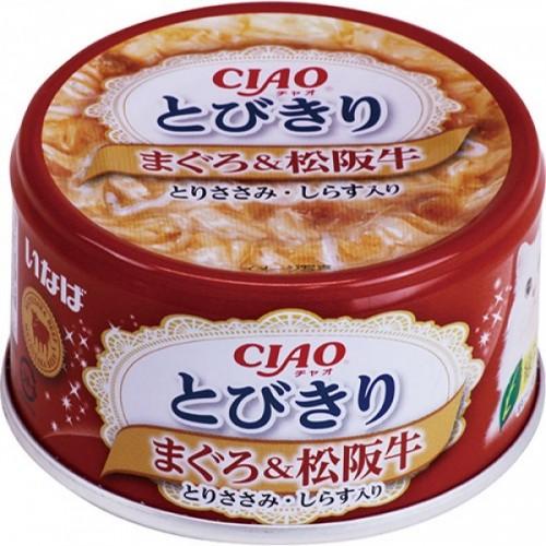 CIAO 特選吞拿魚+松阪牛+雞肉+白飯魚貓罐頭