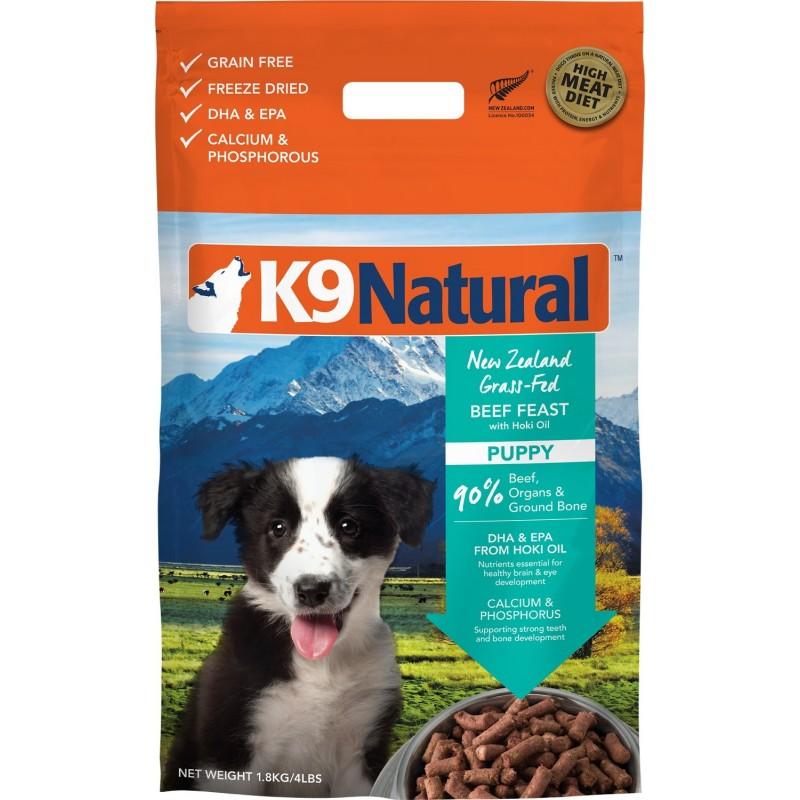 K9 NATURAL 幼犬 凍乾脫水狗糧