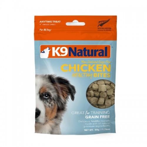 K9 NATURAL 凍乾雞肉健康狗狗零食