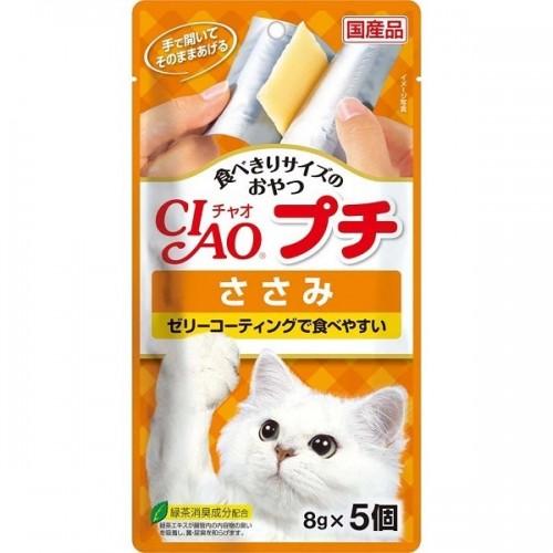 CIAO Petit 雞肉片(5片)貓小食