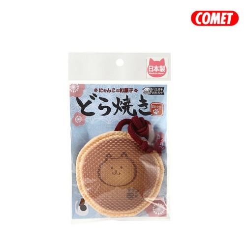 COMET 木天蓼潔牙玩具 - 銅鑼燒