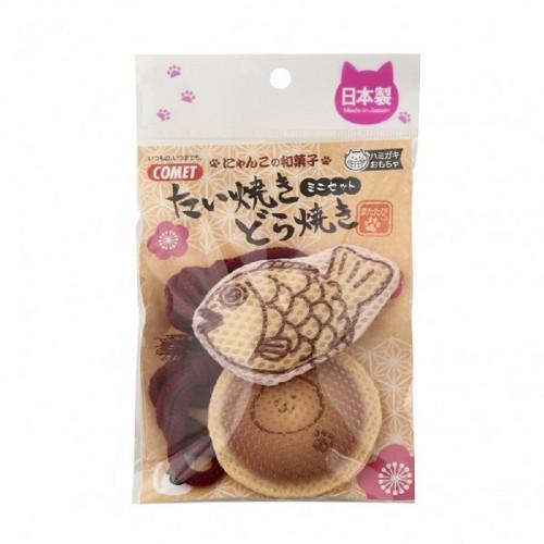 COMET 木天蓼潔牙玩具 - 銅鑼燒 & 鯛魚燒 Mini Combo