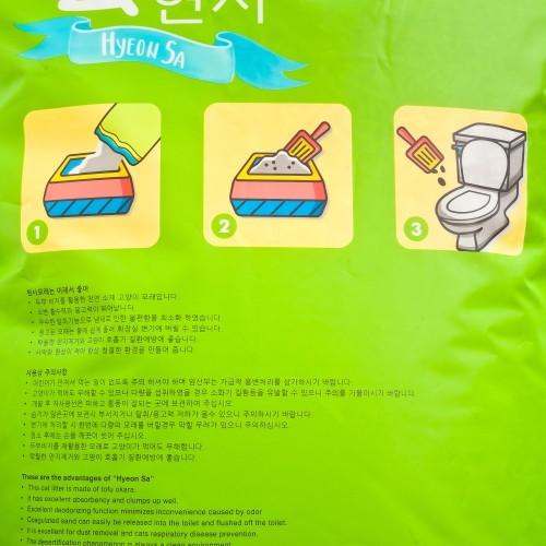 HYEON SA 玄砂 豆腐貓砂 Soya Cat Litter 10L