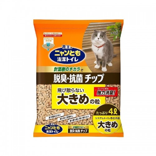 KAO 日本花王針葉樹木粒貓砂 2.5L/4L