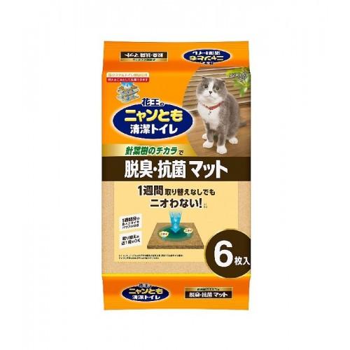 KAO 日本花王針葉樹除臭抗菌尿墊板 (6pcs)