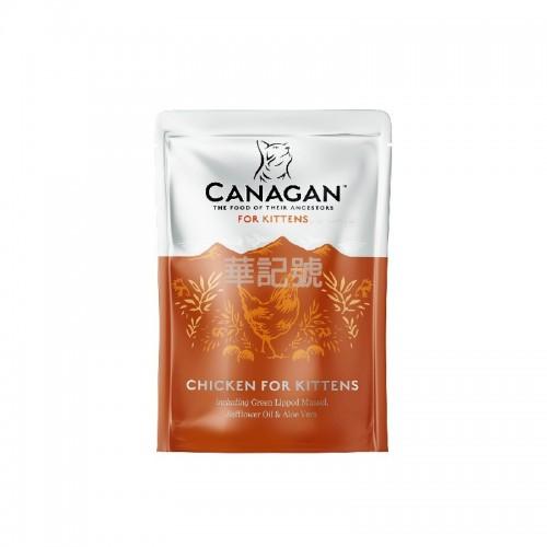 CANAGAN 原之選 無穀物鮮肉滋味包 雞肉幼貓濕糧