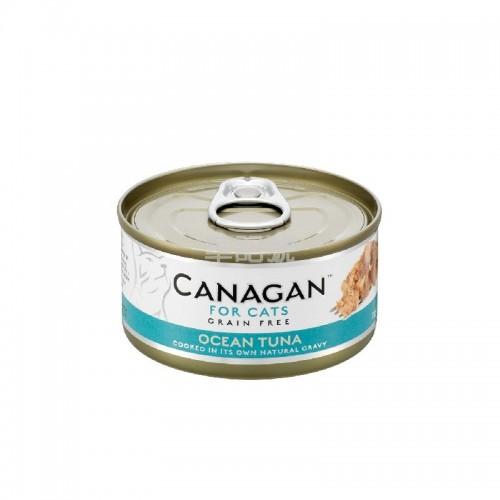 CANAGAN 原之選 吞拿魚配方貓罐頭