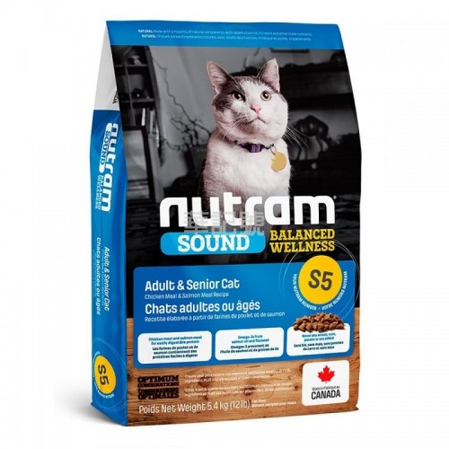 NUTRAM - S5 成貓糧
