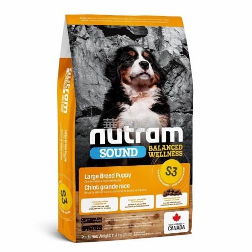 NUTRAM Sound S3 大型幼犬糧 11.4 Kg