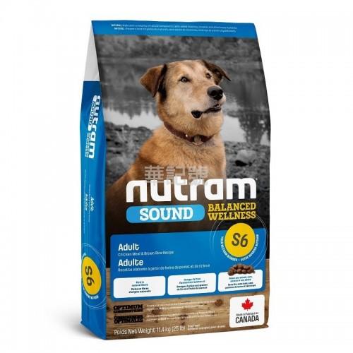 NUTRAM - S6 成犬糧