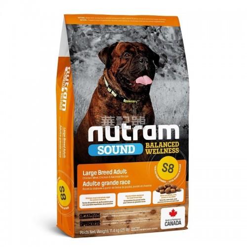 NUTRAM Sound S8 大型成犬糧 11.4 Kg
