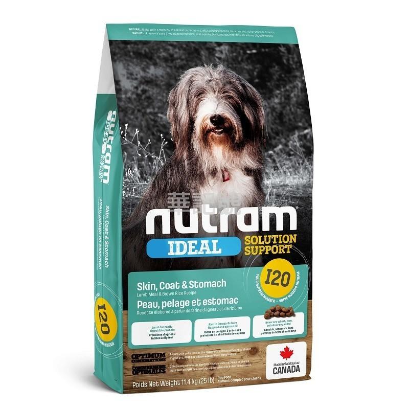 NUTRAM - IDEAL I20 敏感腸胃, 皮膚狗糧