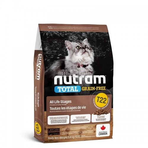 NUTRAM Total T22 雞+火雞無薯無穀貓糧 1.13 Kg/5.4 Kg