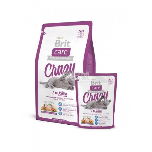BRIT Care Crazy 幼貓配方 雞肉飯乾貓糧