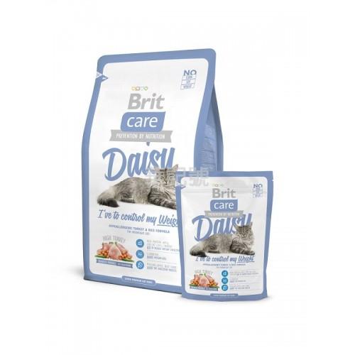 BRIT Care Daisy 減肥配方 火雞飯乾貓糧