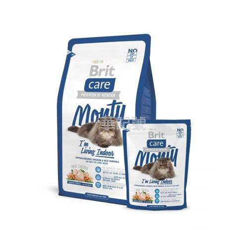 BRIT Care Monty 家貓配方 雞肉飯乾貓糧