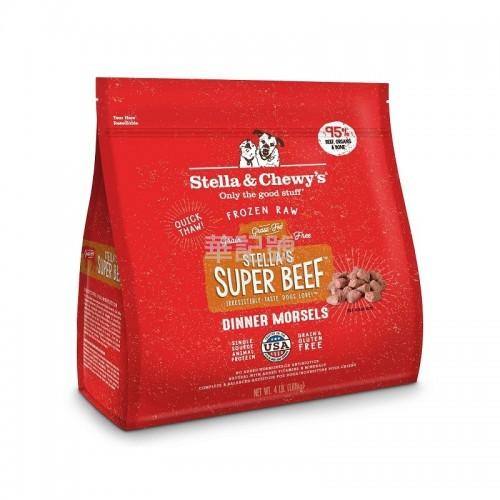 STELLA & CHEWY'S 冷凍生肉肉粒 - 牛魔王(牛肉配方)狗糧 4 Lb