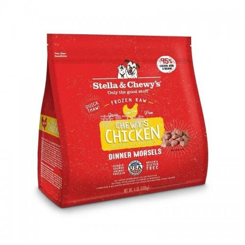 STELLA & CHEWY'S 冷凍生肉肉粒 - 籠外鳳凰(雞肉配方)狗糧 4 Lb
