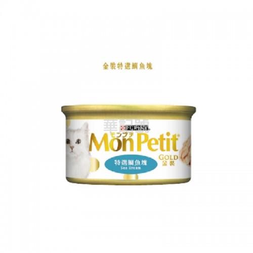 MON PETIT 喜躍 金裝 肉凍系列 特選鯛魚塊 貓罐頭 85g