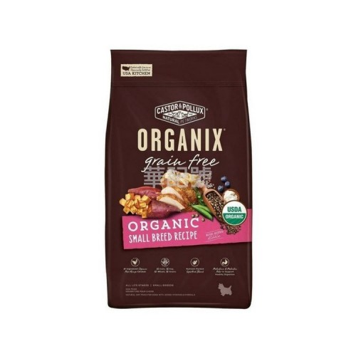 ORGANIX 無穀物全犬糧 有機小型犬配方 4 Lb/10 Lb