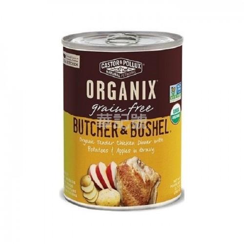 ORGANIX Butcher & Bushel 無穀物有機雞肉配方 狗罐頭 12.7 Oz