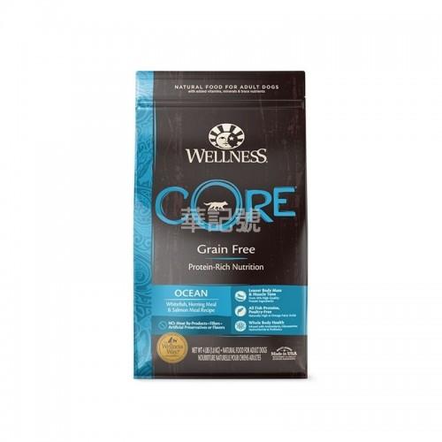 WELLNESS Core 無穀物 海洋魚乾狗糧 4 Lb/12 Lb/22 Lb