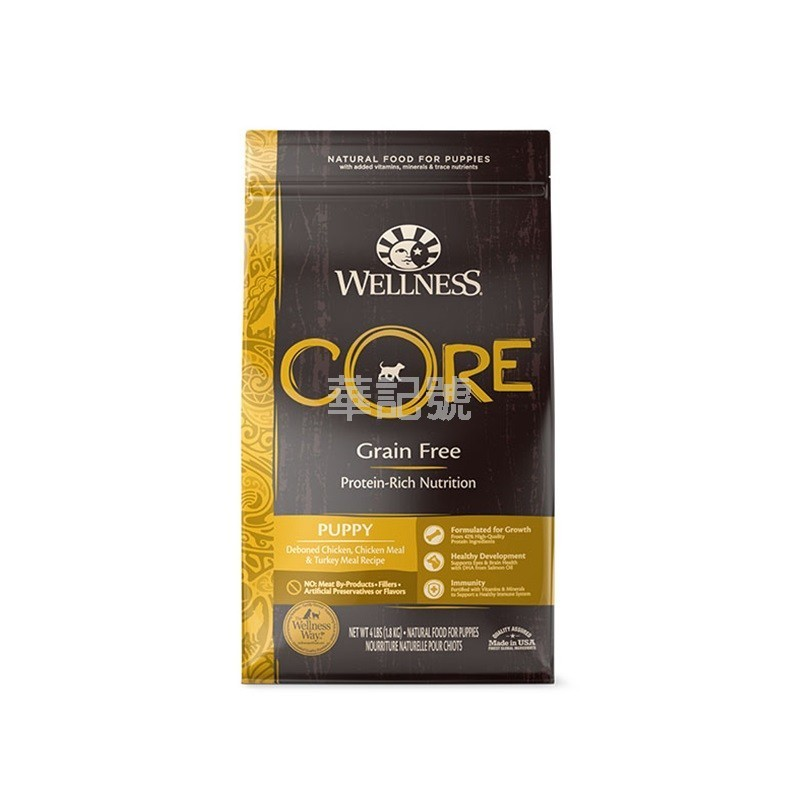 WELLNESS Core 無穀物 幼犬專用配方乾狗糧 4 Lb/12 Lb/24 Lb