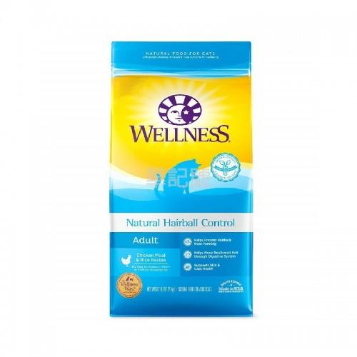 Wellness Complete Health 成貓袪毛球配方乾貓糧 6 Lb/12 Lb