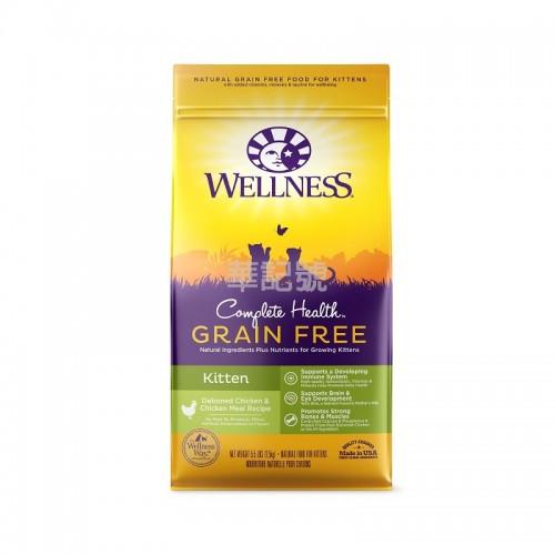 WELLNESS Complete Health 無穀物 幼貓專用成長配方乾貓糧 2Lb4Oz/5Lb8Oz